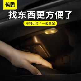 黏贴式,车载LED照明小灯