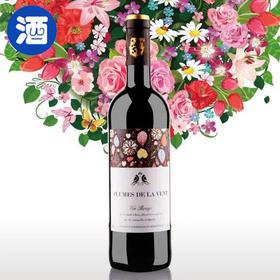法国枫羽干红葡萄酒750ML-961260