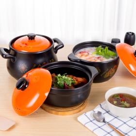 【汤锅】砂锅耐高温养生炖汤煲陶瓷小沙锅煲汤粥锅炖锅明火石锅家用
