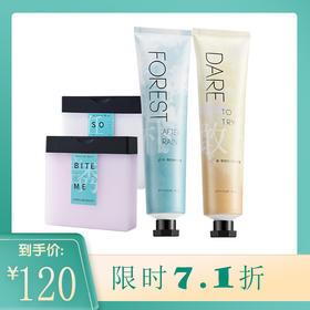 【洗护套装】护发素身体乳牙膏家庭组合