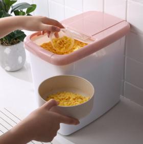 【厨房用品】米桶塑料储米箱米缸面粉桶防虫防潮加厚带盖20斤10kg厨房