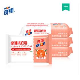 奇强洗衣皂内衣皂100g*4块水果柚子香型