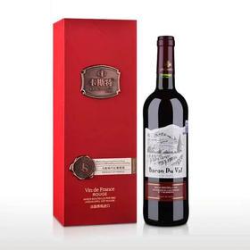 卡斯特帝亚干红葡萄酒750ML-961270