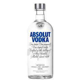 瑞典绝对伏特加Absolute Vodka原味40度750ML-961285