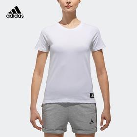 【特价】Adidas阿迪达斯 SS T Pleats 女款运动型格短袖T恤