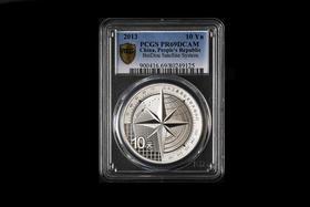 PCGS69级2013年北斗卫星导航开通运行1盎司银币