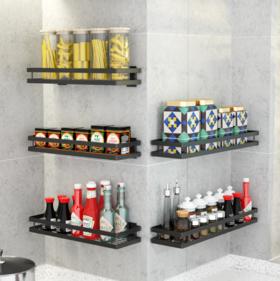 【厨房置物架】厨房置物调味架 免打孔壁挂调料架 浴室收纳整理架