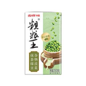 粗粮王抹茶绿豆谷物浓浆250ml代餐饮品 可口可乐出品-961331