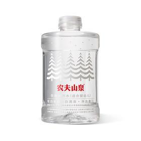 农夫山泉 饮用天然水 (适合婴幼儿)1L*6桶-961340