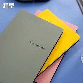 趁早四象限时间管理手册四象限法则重要日程日历规划笔记本每日计划待办事项备忘本手帐
