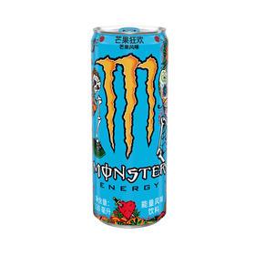 Monster 魔爪 芒果味风味饮料 维生素饮料 运动饮料 330ml 可口可乐公司出品-961315