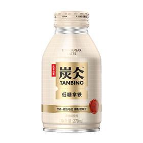 农夫山泉 炭仌咖啡 低糖拿铁 即饮咖啡铝罐270ml-961351
