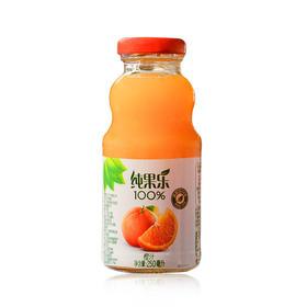 百事纯果乐橙汁 100%橙汁250ml瓶 含糖果汁 纯果乐橙汁-961325
