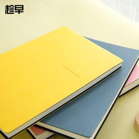 趁早时间管理系列一万小时手册每日计划学习工作习惯养成计时打卡笔记本