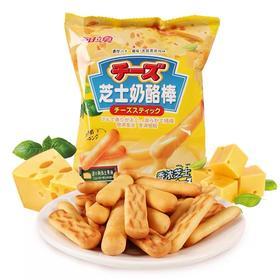 可拉奥芝士奶酪棒 儿童手指型饼干 80g*3袋