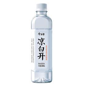 今麦郎 饮用水 凉白开500ml-961398