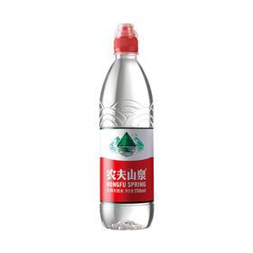 农夫山泉 饮用水 饮用天然水750ml运动盖-961341