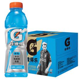 百事可乐 佳得乐水果味运动饮料600ml瓶果味饮料补充能量 夏季饮品 蓝莓味-961378