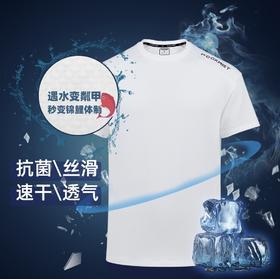 【鱼鳞科技】清爽速干抗菌抑味科技T恤