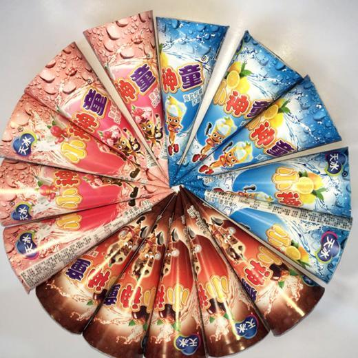 【夏季冷饮】天冰系列冰淇淋 商品图1