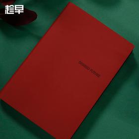 趁早自填日期时间轴手册每日计划时间管理记录本日程日历工作学习自律打卡备忘笔记本效率手册手帐本