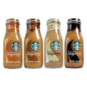 星巴克星冰乐 咖啡味 281ml*4瓶