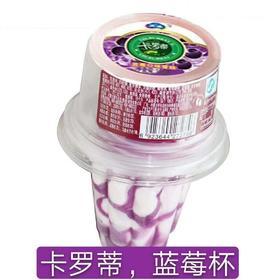 【夏季冷饮】天冰系列冰淇淋