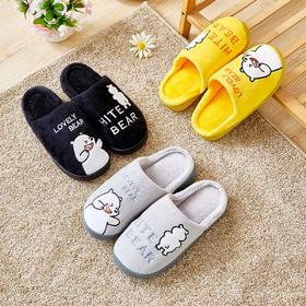 卡通动物大白熊棉拖鞋冬季防滑室内家居保暖家居拖鞋