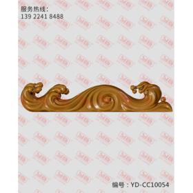 YD-CC10054 浪花笔架 立体圆雕图纸