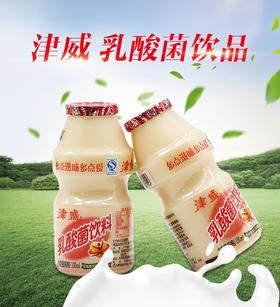 津威乳酸菌葡萄糖酸锌饮品 100ml*20瓶