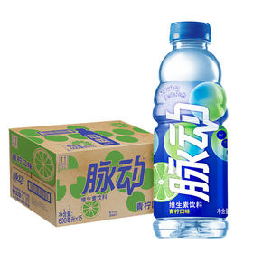 脉动升级 青柠口味 600ml  维C果汁水低糖纤维维生素运动功能饮料-961371