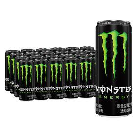 魔爪 Monster 维生素饮料 能量型 运动饮料 330ml 可口可乐公司出品-961313