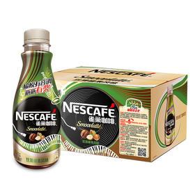 雀巢咖啡(Nescafe) 即饮咖啡 丝滑榛果口味 咖啡饮料 意式浓醇 268ml-961377