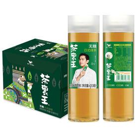 统一 茶里王 日式绿茶 无糖茶 420ML-961388