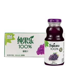 百事可乐 纯果乐Tropicana纯果汁 百事出品同款都乐 葡萄250ml瓶-961326
