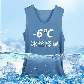 高品质莫代尔背心男士无痕夏季吸汗透气T恤运动紧身无袖打底薄款