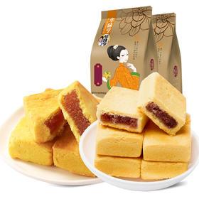 【限时折扣】【门店同款】蔓越莓酥/凤梨酥250g/袋