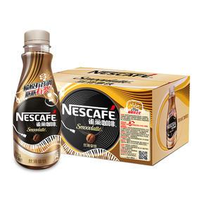 雀巢咖啡(Nescafe) 即饮咖啡 丝滑拿铁口味 咖啡饮料 268ml-961374