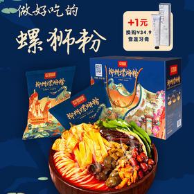 辛物种 正宗柳州螺蛳粉 5袋礼盒