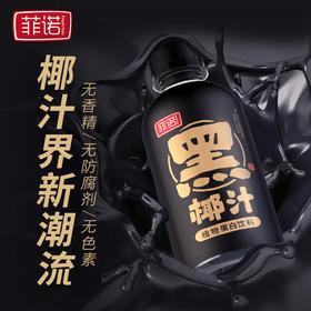 菲诺黑椰子汁 238g*6瓶