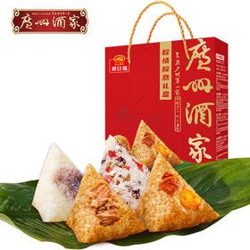 广州酒家粽情粽意礼盒蛋黄风味肉粽八宝香粽豆沙端午送礼手信