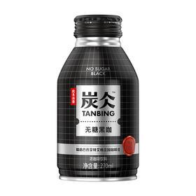 农夫山泉 炭仌咖啡 无糖黑咖 即饮咖啡铝罐270ml-961352
