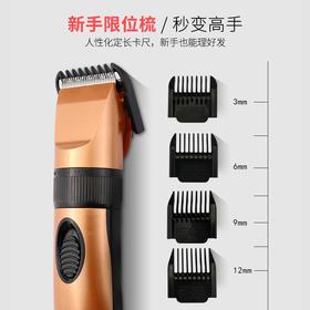 【新手也能理好发】理发器电推剪,电推子神器自己剃发家用婴儿童,电动剃头刀理发店头发