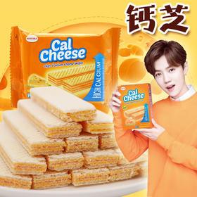 迈大钙芝奶酪味高钙芝士威化饼干 散称 (335g/50包/袋)*2袋