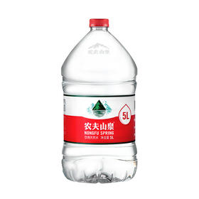 农夫山泉 饮用水 饮用天然水5L 桶装水-961343
