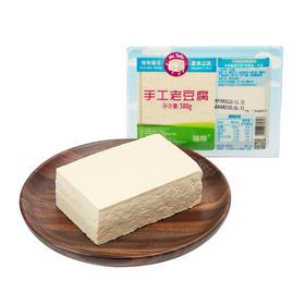 【广州仓内部福利】手工老豆腐(福荫)380g