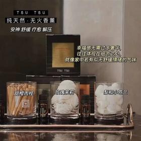 闻着都能到高chao 泰国无火 TSU香薰精油肉桂香木茉莉玫瑰花柠檬草减压卧室