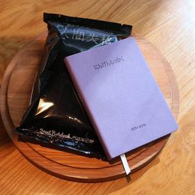 联邦走马 情人人间失格文学手账本子创意薯片包装礼物气味笔记本