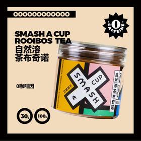 [自然溶茶布奇诺]如意宝茶 不含咖啡因的茶  30g/100g