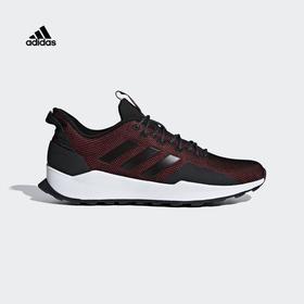 【特价】Adidas阿迪达斯Questar Trail男款跑步运动鞋